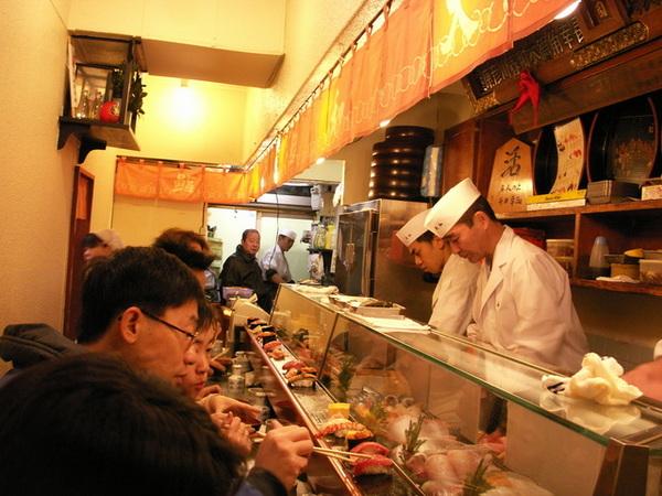 sushi shop,12/16