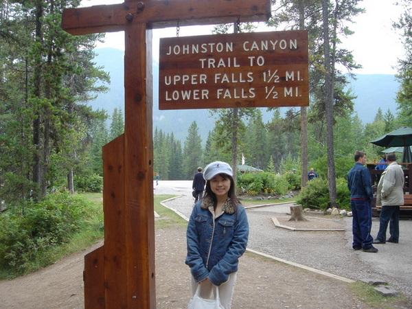 0815 johnston canyon trail