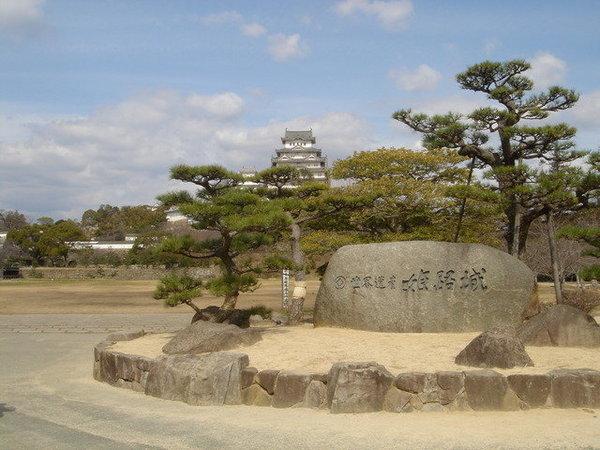 Himeji Castle,2/28