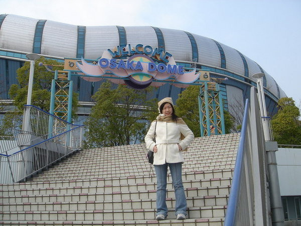 Osaka dome, 3/3