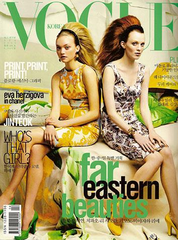 Vogue Korea3