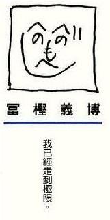 Z (3).jpg