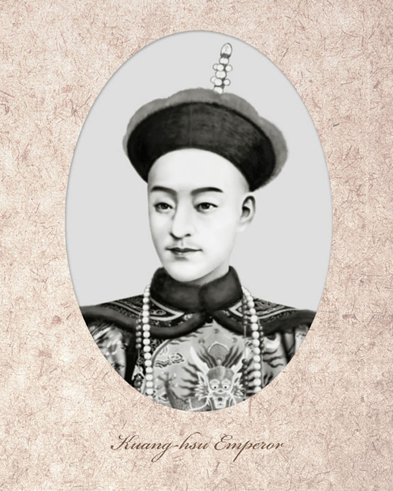 Emperor Qing Guangxu (  灰階加框 )