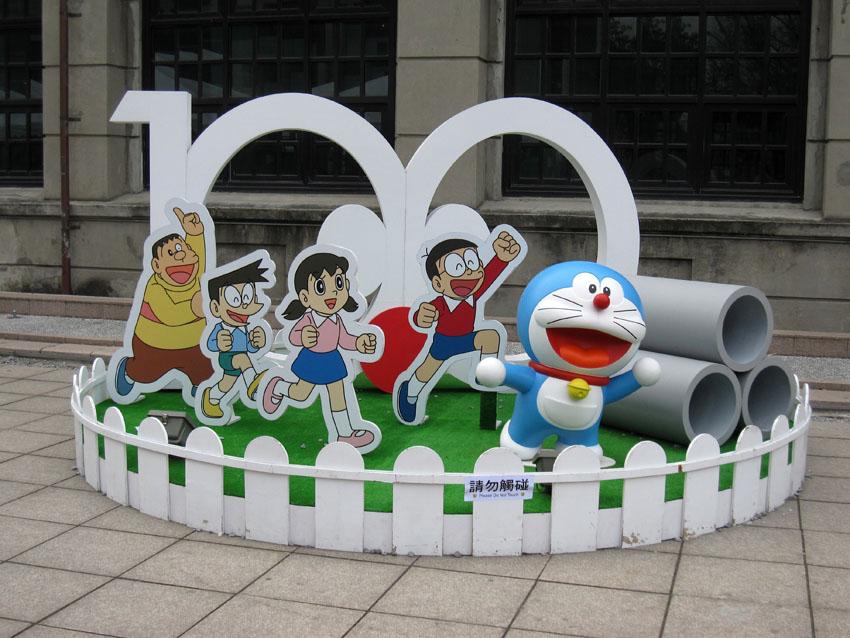 哆啦 A 夢誕生前  100 年特展 01