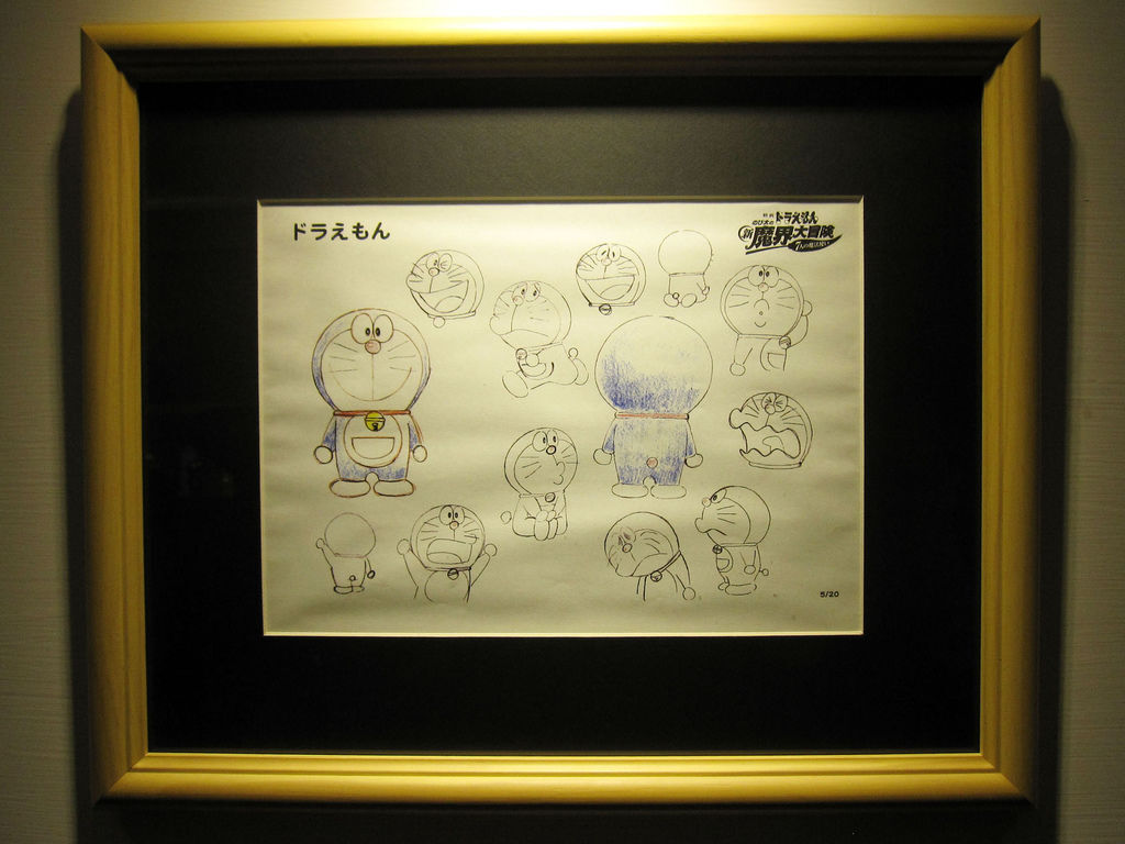哆啦 A 夢誕生前  100 年特展 17