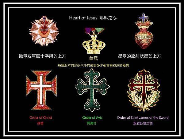 三大騎士勳章的十字特徵、耶穌之心與皇冠的細部