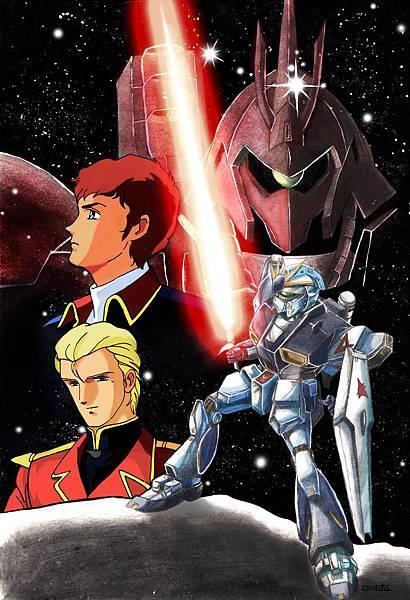 19910316 Gundam - 逆襲的夏亞 ( 賽璐珞化加工 )
