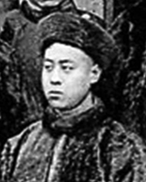 恭親王溥偉 ( 1902 )
