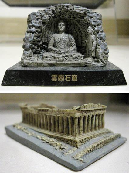 09 雲崗石窟  帕德嫩神殿.jpg
