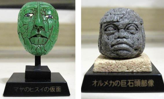11 瑪雅的面具  奧爾梅克的巨石頭像.jpg