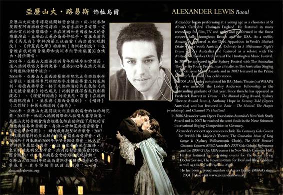 Alexander 的簽名.jpg
