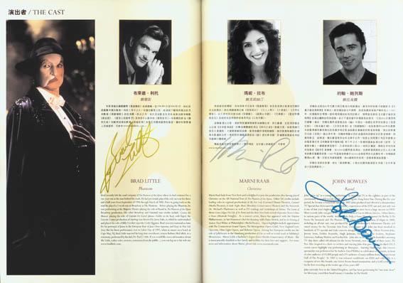 2006 年主要演員的簽名 A.jpg