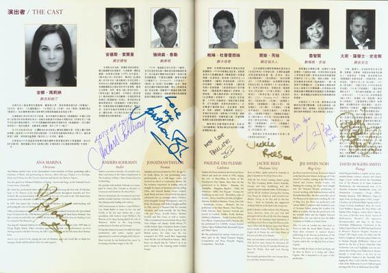 2006 年主要演員的簽名 B.jpg