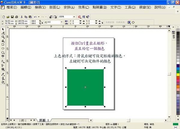 回收標章製作_001.jpg