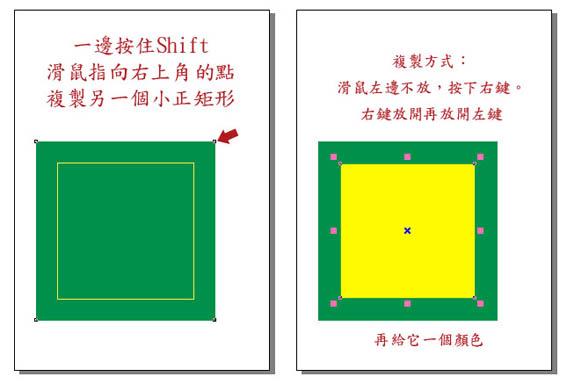 回收標章製作_002.jpg