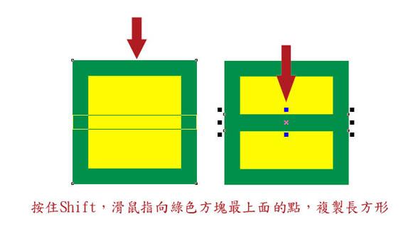 回收標章製作_003.jpg