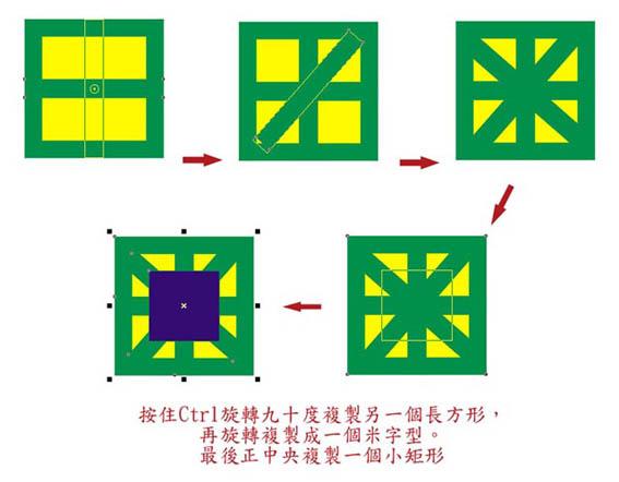 回收標章製作_004.jpg