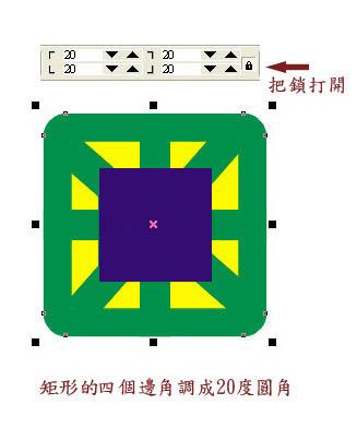回收標章製作_005.jpg