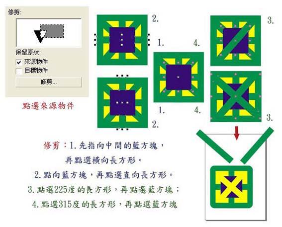 回收標章製作_006.jpg