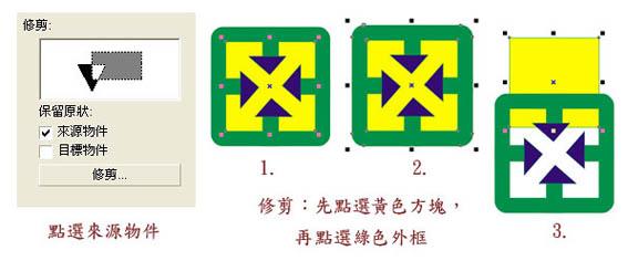 回收標章製作_007.jpg