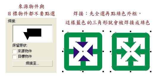 回收標章製作_009.jpg