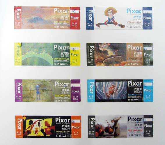 PIXAR 套票.jpg