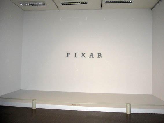 PIXAR 出口舞台.jpg