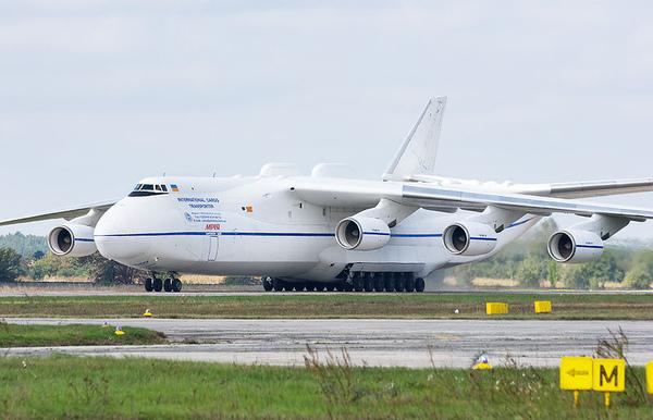An - 225 Mriya.jpg