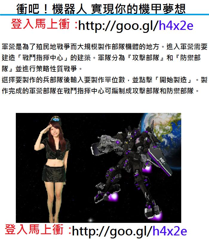 機器人05