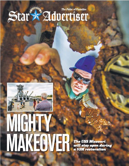Rusty image from Star Advertiser