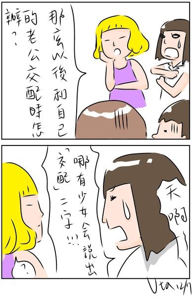 洋4.JPG
