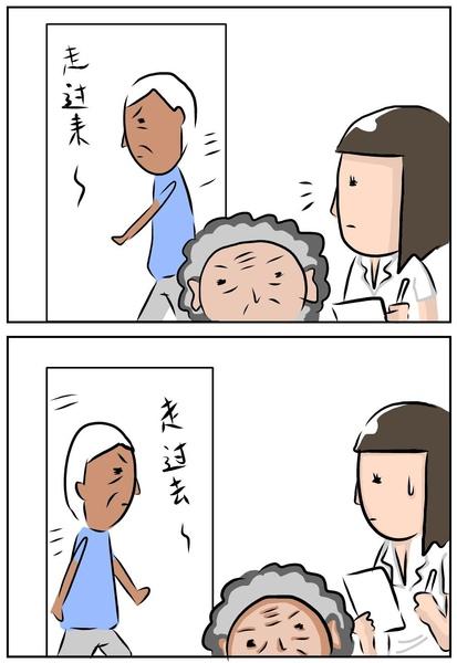 家二.JPG