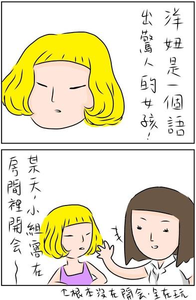 洋1.JPG