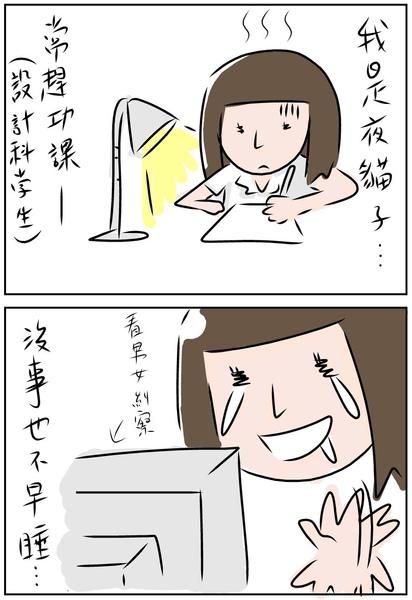 口水.jpg
