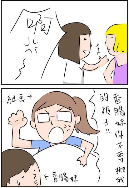 洋2.JPG