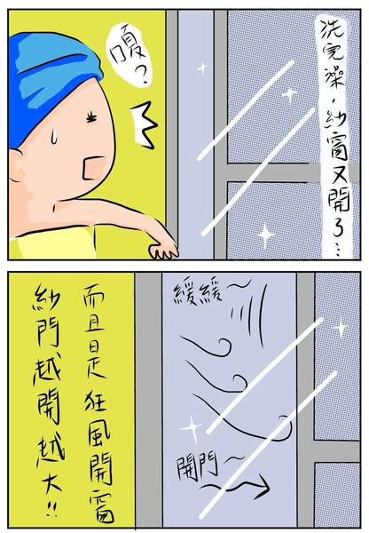 莫二.JPG