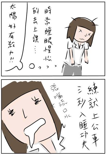 口水2.jpg