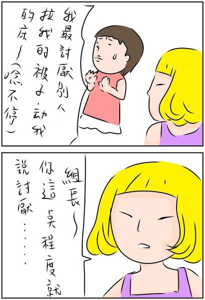 洋3.JPG
