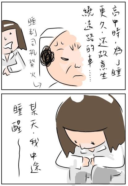 口水3.jpg