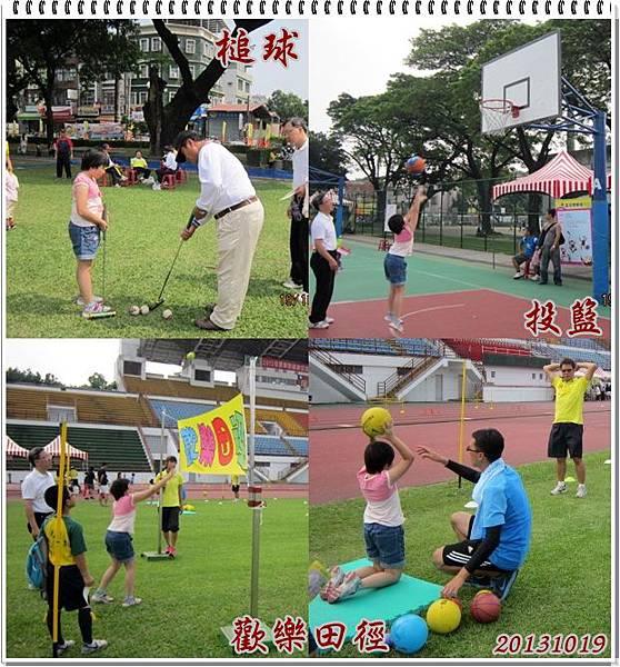 體育文化節2.jpg