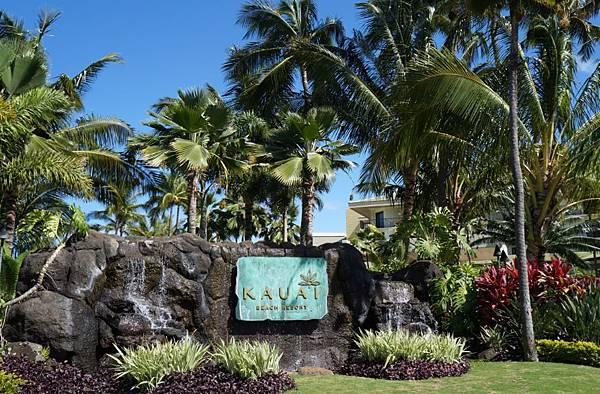 Kauai Beach.JPG