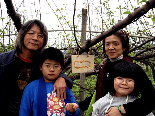 認養三星梨樹