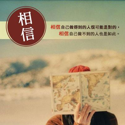 【環球】FB發佈圖-0321