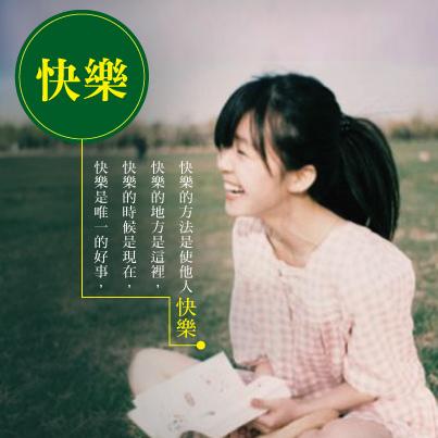 【環球】-FB發佈圖0326-1