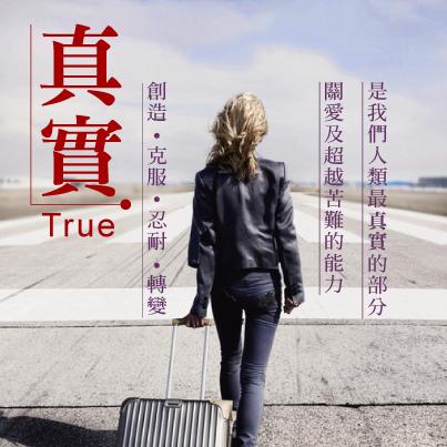 【環球】-FB發佈圖0328-1
