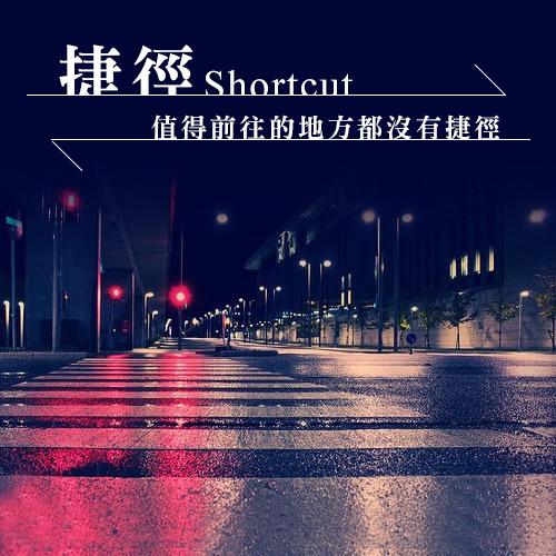 【環球】FB發佈圖-0403-1