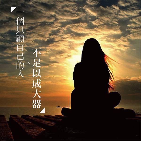 【環球】 FB發佈圖0605-01