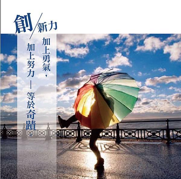 修【環球】FB發佈圖-0612 (2)