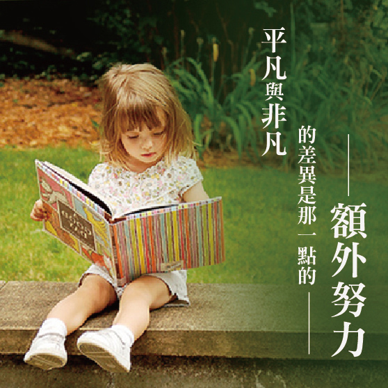修【環球】FB發佈圖-0612 (1)