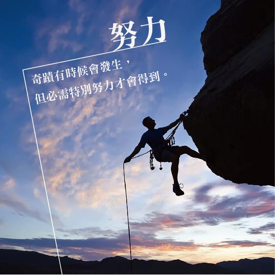 修【環球】FB發佈圖-0613-01